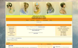 Скриншот сайта Аватар: легенда об Аанге