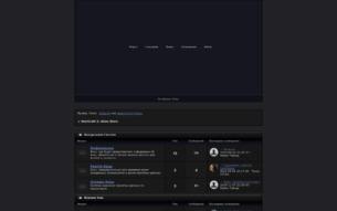 Скриншот сайта StarCraft 2: alien stars