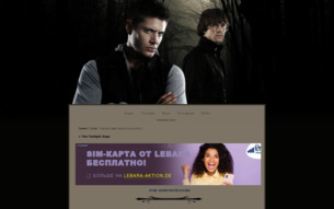 Скриншот сайта The twilight saga
