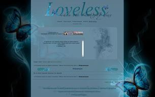 "Loveless: ""When the butterfly dies"""