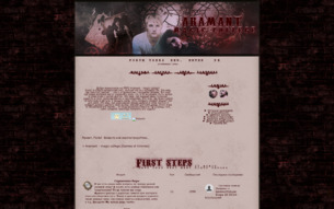 Скриншот сайта Aramant - magic college: masquerade of fear