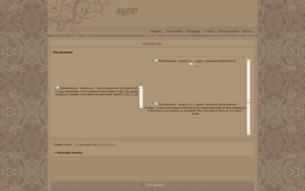 Скриншот сайта Колледж Фиора