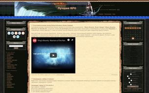 Скриншот сайта Любимые RPG