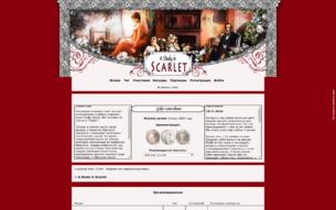 Скриншот сайта A study in scarlet - новые приключения Шерлока Холмса