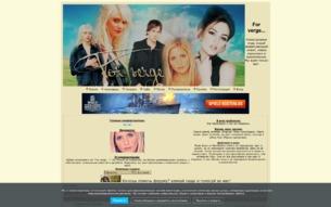Скриншот сайта For verge