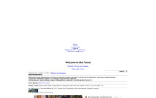 Скриншот сайта Wolf`s life: dual personality