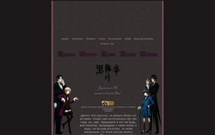 Скриншот сайта Тёмный дворецкий 01