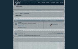 Скриншот сайта Академия вампиров