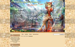 Скриншот сайта ТГ и сумасшедший Тибидохс: румынская глава