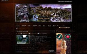 Скриншот сайта Игровой портал Gothic и Risen