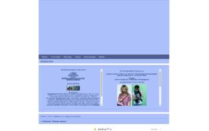 Скриншот сайта Ранетки: новая жизнь