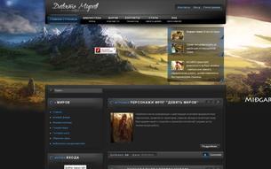 Скриншот сайта Девять миров