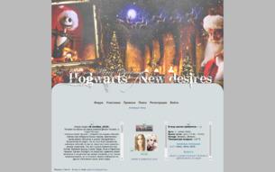 Скриншот сайта Хогвартс. Новое поколение