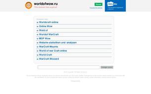 Скриншот сайта Worldof WoW