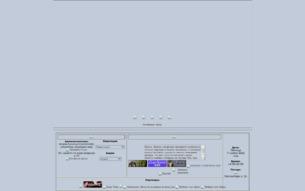 Скриншот сайта Клетка против грешников