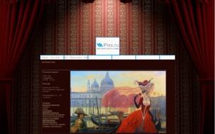 Скриншот сайта Mozart l'opera rock. Ролевая игра по известному французскому мюзиклу