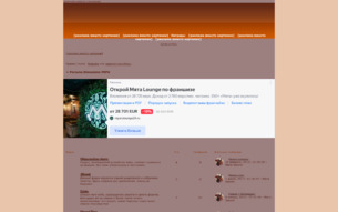 """Скриншот сайта Вселенная """"Персоны"""""""