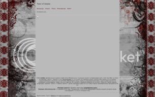 Скриншот сайта Town of beasts