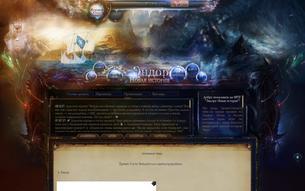 Скриншот сайта Эндорэ