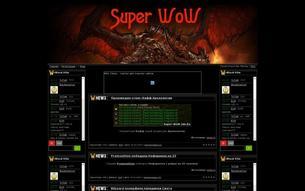 Скриншот сайта Super WoW