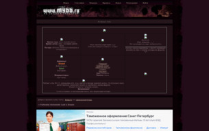 Скриншот сайта Fullmetall alchemist: lost a dream