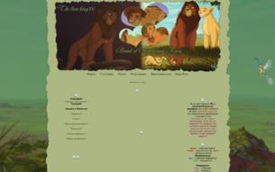 Скриншот сайта Король лев 4. Прайд Киары и Доку