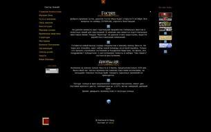 Скриншот сайта Аномалия: о потерянном времени