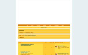 Скриншот сайта Аниме общага