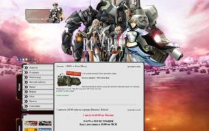 �������� ����� PvP server RF Online