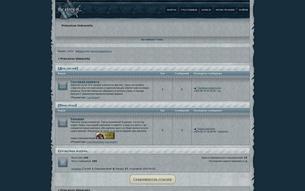 Скриншот сайта Prinseton university
