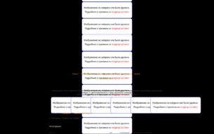 Скриншот сайта Сумерки. Только не уходи...