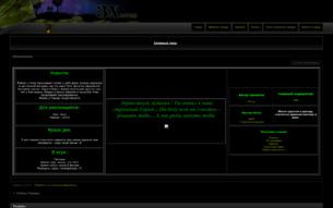 Скриншот сайта Тайны города