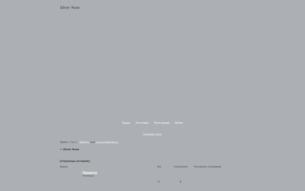 Скриншот сайта Школа серебряной розы