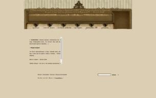 Скриншот сайта Dumbledore's army vs Snape