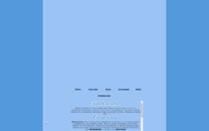 Скриншот сайта Волки снежного леса