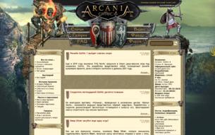 Скриншот сайта Arcania: Gothic 4