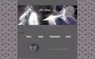 Скриншот сайта Потерянные души