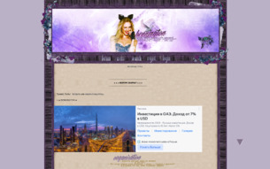 Скриншот сайта Bennington