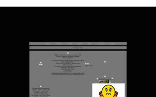Скриншот сайта Сумеречная сага. Новая история любви