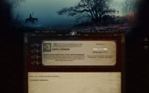 Скриншот сайта Сказания о небывалом