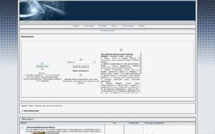 Скриншот сайта Yale university