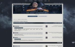 Скриншот сайта Самая сверхъестественная ролевая