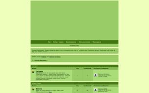 Скриншот сайта Коты-Воители