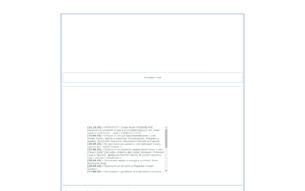 Скриншот сайта Mirrian