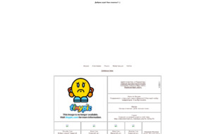 Скриншот сайта Коты-Воители. Шёпот леса
