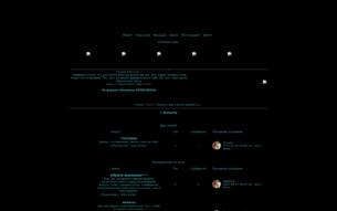 Скриншот сайта Butterfly