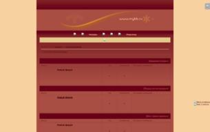 "Скриншот сайта Ролевая игра ""Дневники вампира"""