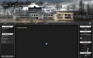 Скриншот сайта S.T.A.L.K.E.R: дети зоны