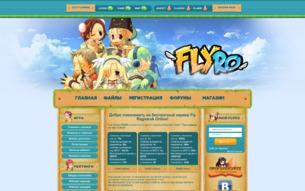 Скриншот сайта Fly Ragnarok Online!