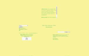 Скриншот сайта Коты, животные замечательного леса и люди...